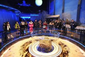 吉林市隕石博物館