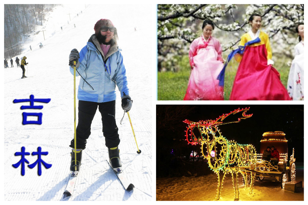 2014吉林冬令營