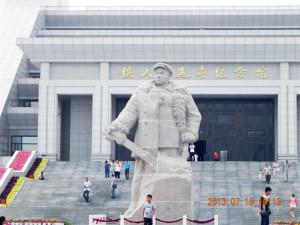 大慶鐵人紀念館
