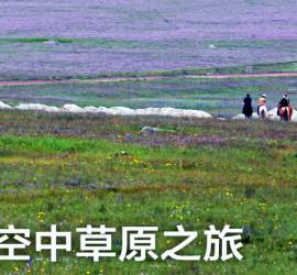 河北夏令營宣傳主圖